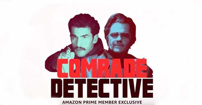 serial comrade detective