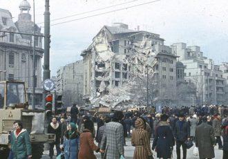 cutremur din 1977